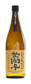Wine and Spirit Label 7