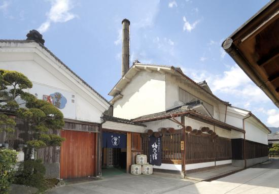 Umenoyado Brewery