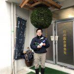 The Kids Are Alright: Fresh, Brash and Youthful Sake Muroka Nama Genshu 8