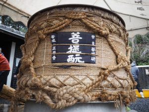 Millenia of Innovation: How Nara has been Revolutionizing Sake Since 700 AD 3