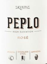 Rosé 'Peplo', Domaine Skouras