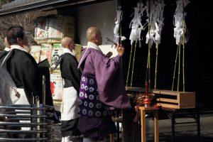 Millenia of Innovation: How Nara has been Revolutionizing Sake Since 700 AD 1