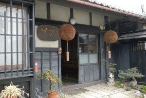 Millenia of Innovation: How Nara has been Revolutionizing Sake Since 700 AD 5
