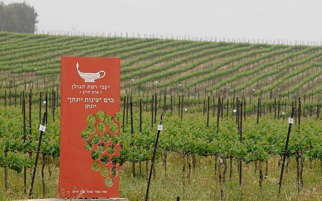 Yarden [Golan Heights Winery]