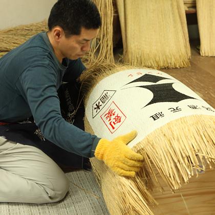 Kenbishi Shuzo