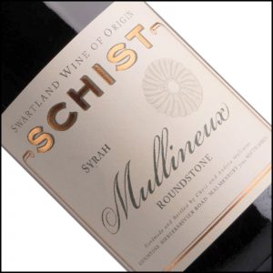 Wine and Spirit Label 16