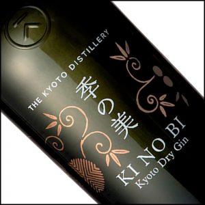 Wine and Spirit Label 21