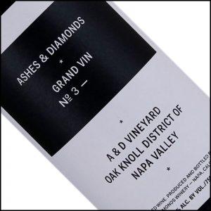 Wine and Spirit Label 13