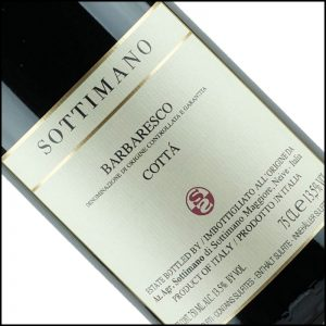 Wine and Spirit Label 11