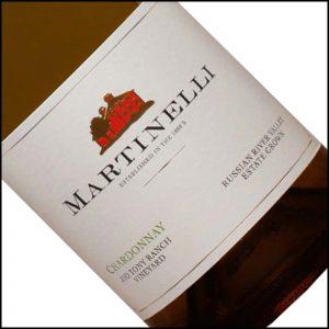 Wine and Spirit Label 14